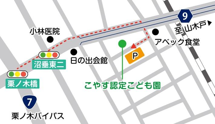 こやす認定子ども園への行き方の地図